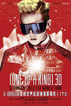 G-Dragon 2013 1st World Tour - One of a kind 3D