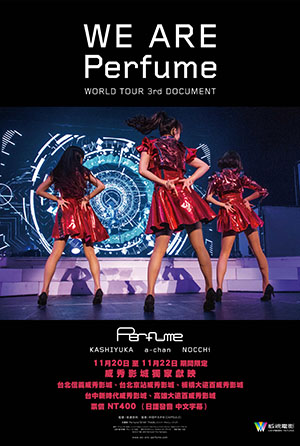 We Are Perfume